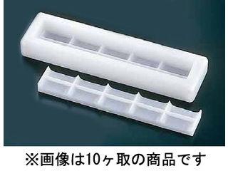 高級感 SUMIBE/住べテクノプラスチック PEにぎり寿司押し型/大 30ヶ取 30ヶ取, ヤマモトチョウ:37b2dfe2 --- hortafacil.dominiotemporario.com