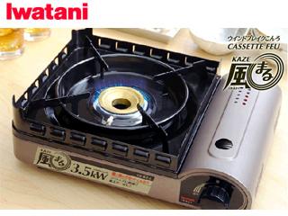Iwatani/イワタニ CB-KZ-1(A) カセットフー 風まる カセットコンロ