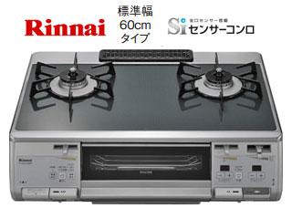 PSTGマーク取得商品 Rinnai/リンナイ RTS62WG18R-VL ガステーブル(都市ガス12A・13A)【強火力左】