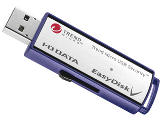 I・O DATA アイ・オー・データ USB3.1 Gen 1(USB 3.0)対応 ウイルス対策済みセキュリティUSBメモリー 8GB 5年版 ED-V4/8GR5