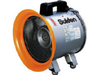 Suiden/スイデン 送風機(軸流ファンブロワ)ハネ300mm単相100V防食型/SJF-300C-1 (ステンレスセイボウショクガタ)