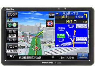 Panasonic/パナソニック CN-G730D SSDポータブルカーナビゲーション Gorilla/ゴリラ