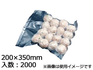 真空包装袋 エスラップA6-2035(2000枚入)
