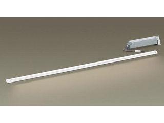 Panasonic/パナソニック LGB50428KLB1 スリムライン照明 グレアレス配光 【温白色】【L950タイプ】【調光可能】