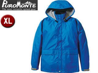 Puromonte/プロモンテ SJ135M Rain Wear ゴアテックス レインジャケット Men's 【XL】 (ロイヤルブルー)