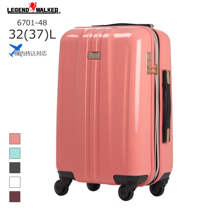 LEGEND WALKER/レジェンドウォーカー 6701-48-PK ANCHOR+ SSC搭載スーツケース 【32(37)L】 (ピンク) T&S(ティーアンドエス) 旅行 スーツケース キャリー 小さい 国内 Sサイズ 無料受託 無料預け入れ