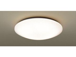 Panasonic/パナソニック LGBZ5201 LEDシーリングライト 乳白つや消し 【調光調色】【~20畳】【天井直付型】