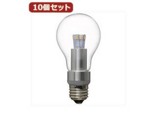 YAZAWA YAZAWA 【10個セット】 調光対応一般電球形LEDランプ LDA5LGDX10