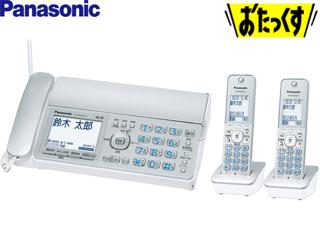 【nightsale】 【台数限定!ご購入はお早めに!】 Panasonic/パナソニック デジタルコードレス普通紙ファクス(子機2台付き) KX-PD315DW-S