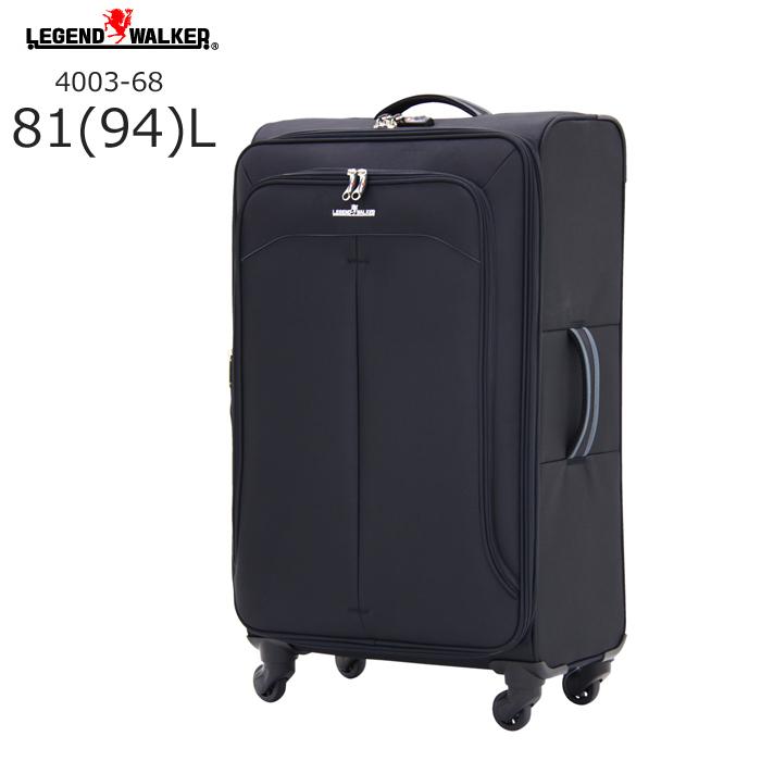 LEGEND WALKER/レジェンドウォーカー *4003-68 大型軽量 拡張 ソフトキャリー (81(94)L/ブラック) T&S(ティーアンドエス)スーツケース 大型 【沖縄への配送不可】
