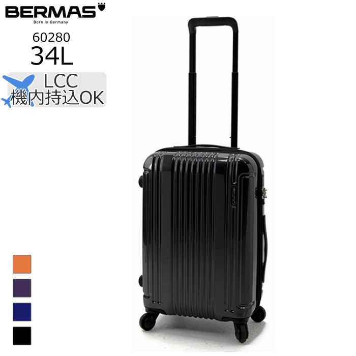 BERMAS/バーマス 60280 CONNECT 機内持込可 軽量スーツケース【34L】(ブラック)