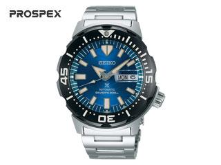 SEIKO/セイコー SBDY045【PROSPEX/プロスペックス】【Diver Scuba】【Save the Ocean】【メカニカル】