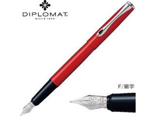 DIPLOMAT ディプロマット 万年筆 エスティーム レッドラッカー F/細字
