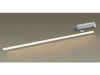 Panasonic/パナソニック LGB50429KLB1 スリムライン照明 グレアレス配光 【電球色】【L950タイプ】【調光可能】