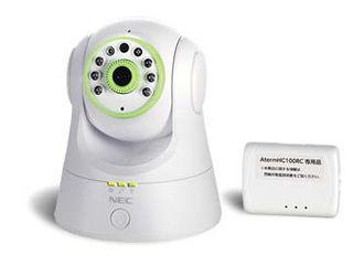 NEC AtermHC100RC Wi-Fiアクセスポイントセット PAHC100RCAP