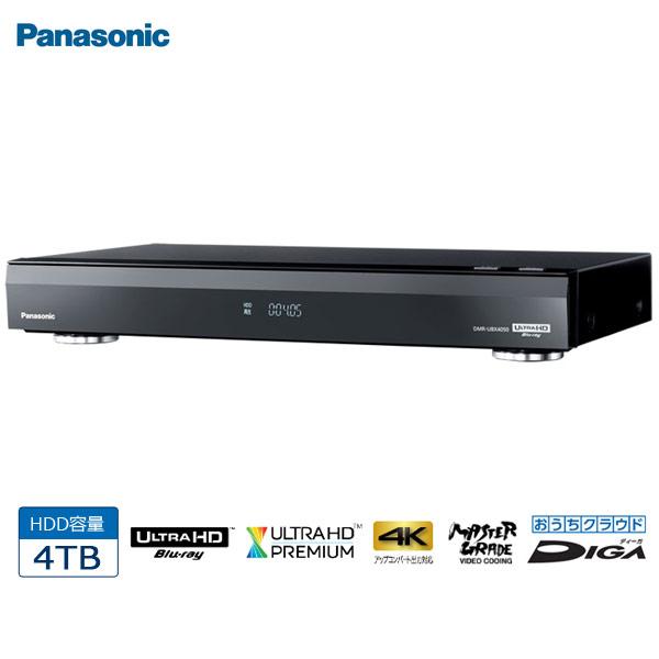 Panasonic/パナソニック DMR-UBX4050 4TB おうちクラウドディーガ/DIGA 【全自動モデル】