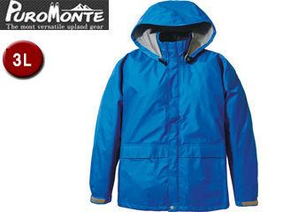 Puromonte/プロモンテ SJ135M Rain Wear ゴアテックス レインジャケット Men's 【3L】 (ロイヤルブルー)
