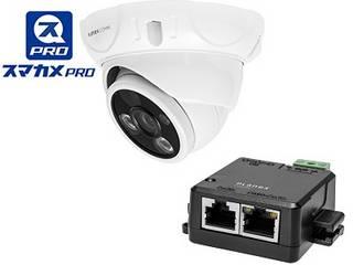 PLANEX/プラネックスコミュニケーションズ ネットワークカメラ スマカメ Professional ドームタイプ+PoEアダプタ+アプリ CS-QP50F-ING2