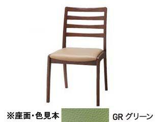 KOIZUMI/コイズミ 【SELECT BEECH】 横ラダー PVCレザー 木部カラーウォルナット色(WT) KBC-1263 WTGR グリーン 【受注生産品の為キャンセルはお受けできません】
