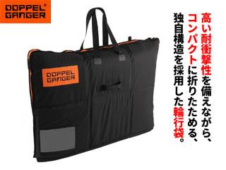 Doppelganger/ドッペルギャンガー DCB333-BK 耐衝撃輸行キャリングバッグ (ブラック)