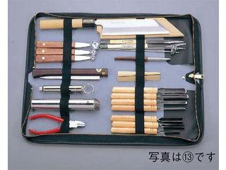 関東型 料理細工セット 小(9点入)