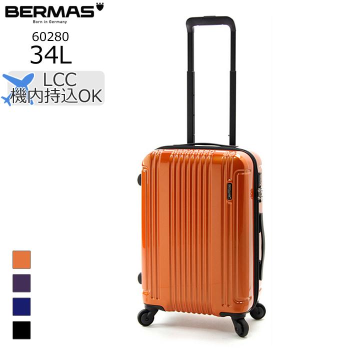 BERMAS/バーマス 60280 CONNECT 機内持込可 軽量スーツケース【34L】(オレンジ)