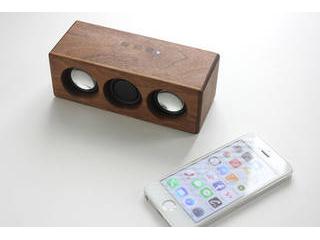 ヨシモク SOUNDFLY(サウンドフライ)L Bluetooth 木製ワイヤレススピーカー ウォールナット SF-L WN