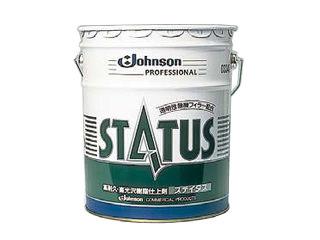 ジョンソン ジョンソン 高耐久・高光沢樹脂仕上剤/ステイタス 18L