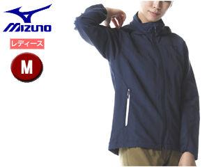 mizuno/ミズノ A2ME8205-14 フィールドハイカージャケット レディース 【M】 (ドレスネイビー)