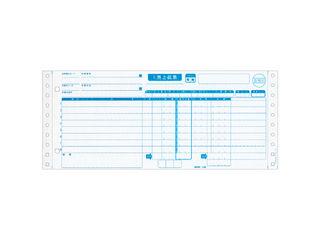 ヒサゴ BP1721 業際統一伝票