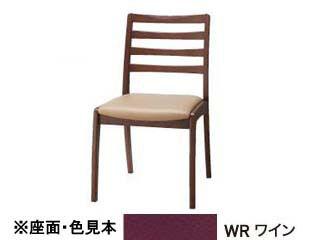 KOIZUMI/コイズミ 【SELECT BEECH】 横ラダー PVCレザー 木部カラーウォルナット色(WT) KBC-1264 WTWR ワイン 【受注生産品の為キャンセルはお受けできません】