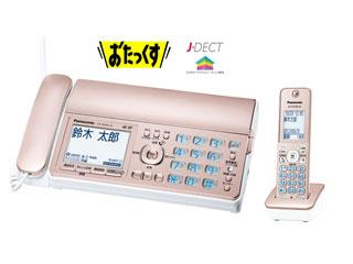 Panasonic/パナソニック KX-PD305DL(N) ピンクゴールド デジタルコードレス普通紙ファクス(子機1台付き)