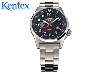 Kentex/ケンテックス S715M-05 ケンテックス 腕時計 JSDF STANDARD ソーラー 航空自衛隊モデル ミリタリー 【文字盤のロゴが新しくなっているニューモデル】(ページ内確認ください。)