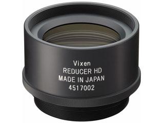 Vixen/ビクセン レデューサーHD 天体望遠鏡