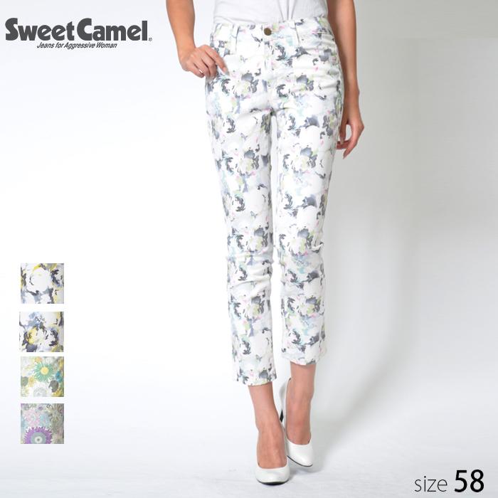 Sweet Camel/スウィートキャメル RIBERTY/リバティ プリント テーパード パンツ (A2 ニュアンスフラワーピンク/サイズ58)SJ7542 ≪メーカー在庫限り≫