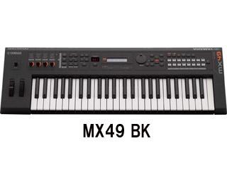 YAMAHA/ヤマハ MX49 BK (ブラック) ミュージックシンセサイザー 【49鍵盤】 【ソフトケースセット】【YMMX】