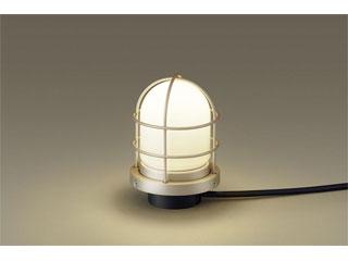 Panasonic/パナソニック LGW45910 地中埋込型 LED(電球色)アプローチスタンド プラチナメタリック