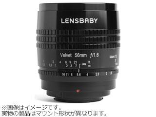 KENKO/ケンコー Velvet 56(ブラック) キヤノンRFマウント用 LENSBABY/レンズベビー