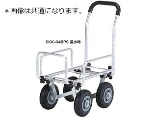 ALINCO/アルインコ 伸縮ハウスカー SKK048PS