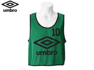 UMBRO/アンブロ UBS7557Z ストロングビブス10P 【AD-F】 (KLY)