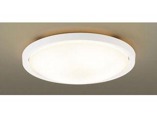 Panasonic/パナソニック LGBZ5221 LEDシーリングライト ホワイト【調光調色】【~20畳】【天井直付型】