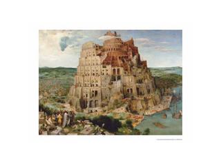 プリモアート ブリューゲル(父)「バベルの塔」  A4_81バベル