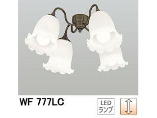 ODELIC/オーデリック WF777LC LEDシーリングファン 灯具[ケシガラスグローブ・4灯]【~10畳】