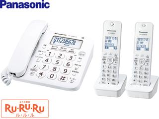 【nightsale】 【台数限定!ご購入はお早めに!】 Panasonic/パナソニック コードレス電話機(子機2台付き) VE-GD26DW-W