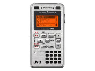 ※在庫限りの為、完売の際はご容赦下さい。 JVC 【当店在庫限り!】XA-LM30 S【シルバー】 ビクター音楽用レッスンレコーダー (XALM30)