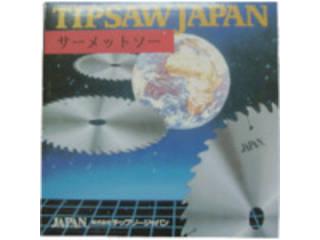 TIP SAW JAPAN/チップソージャパン ステンレスカットソー2 ST-255