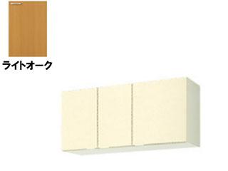 【時間帯指定不可】 LIXIL/リクシル 【sunwave/サンウエーブ】GKW-A-110F GKシリーズ 不燃仕様吊戸棚 110cm (ライトオーク) 右開き