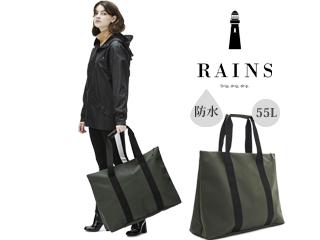 RAINS/レインズ 本格防水■ウィークエンドトートバッグ【グリーン】大容量55L■Weekend Tote(13010304)