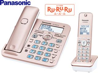 【台数限定!ご購入はお早めに!】 Panasonic/パナソニック コードレス電話機(子機1台付き) VE-GD56DL-N