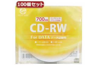 VERTEX 【100個セット】 VERTEX CD-RW(Data) 繰り返し記録用 700MB 1-4倍速 1P インクジェットプリンタ対応(ホワイ